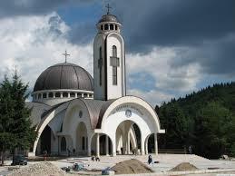 Smolyan Hram